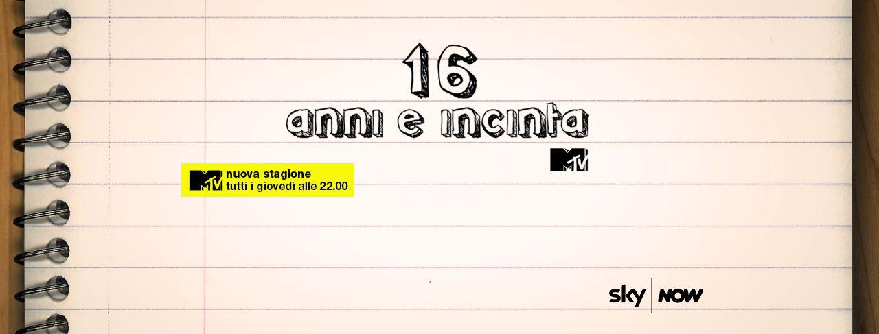 16 anni e incinta Italia: Erika protagonista della puntata del 17 giugno
